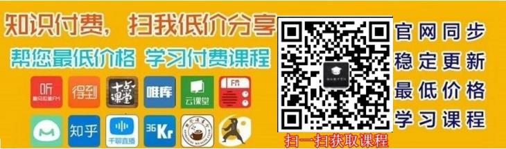 """算爱研习社-拴住老公""""保婚""""指南插图1"""