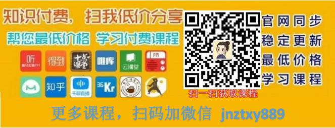 袁坚·小学新教材作文通关日记周记插图1